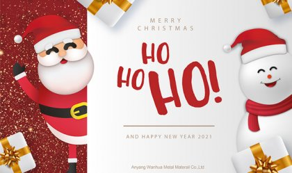 Christmas greetings from Wanhua supplier