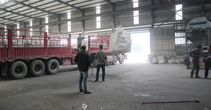 Silicon calcium suppliers ship within 7days